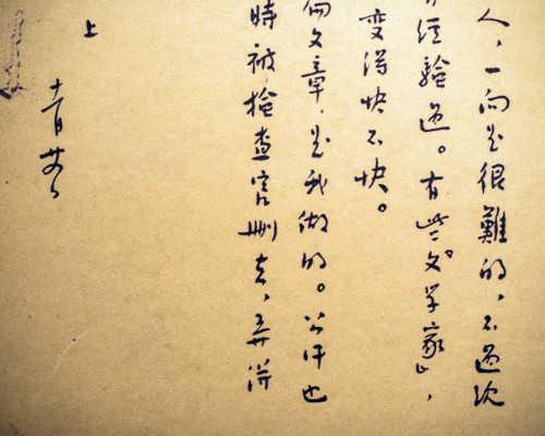 阳江找小学数学辅导中心哪个好?