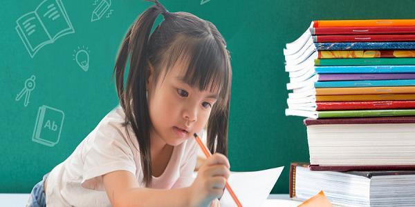 成都初升高补习中心学校