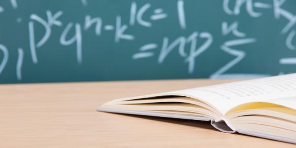 阳江小学英语补习机构哪家好?