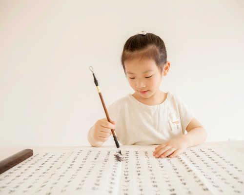 阳江小学数学辅导中心学费多少?