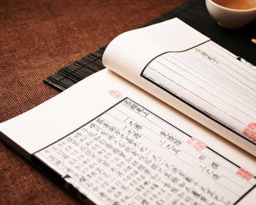 北京高中语文培训机构哪些个好?